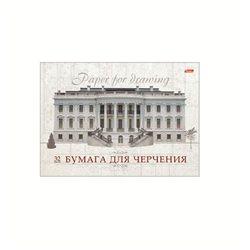 Альбом д/черч. 32 л. А4 склейка КЛАССИКА мел. карт. 190 г/м2