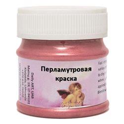 Краска перламутровая розовая. Daily ART. 50 мл