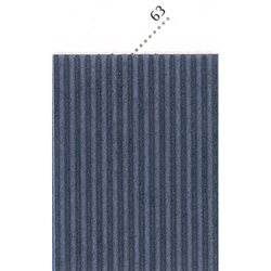 Картон цв. гофриров. мелкий. 230г/м, 50х70 см /Синий темный.