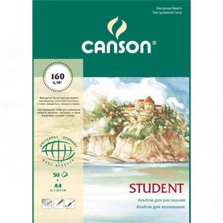 Альбом для рисования Student A4, 160 г/м2, 50 л.