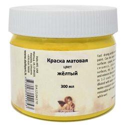 Краска акрил.декоративная матовая, жёлтая Daily Art 300 мл