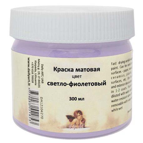 Краска акрил.декоративная матовая, светло-фиолетовая Daily Art 300 мл