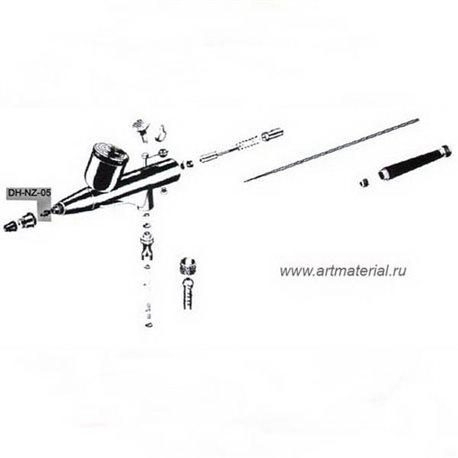 Сопло 0,5мм для Аэро-про 575/577