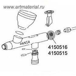 Уплотнение иглы для Hansa 101/201/301/151/251/351/451