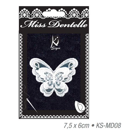 "Мотив ""Бабочка"" вышитый белый, термотрансфертный 7,5х6 см"