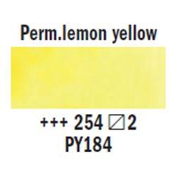 "Краска аквар.""Рембрандт"" / лимонно-желтый перманент"