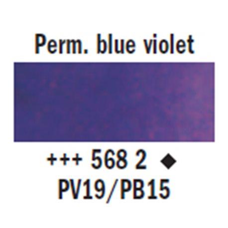 """Краска аквар.""""Рембрандт"""" / сине-фиолетовый перманент"""