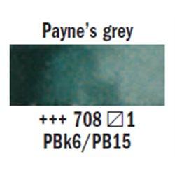 "Краска аквар.""Рембрандт"" / серый Пейна"