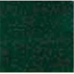 Краска по тканям с эффектом ЗАМШИ Setacolor Opaque effet DAIM зеленовато-синий/45мл