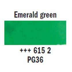 """Краска аквар.""""Рембрандт"""" / зеленый изумрудный"""