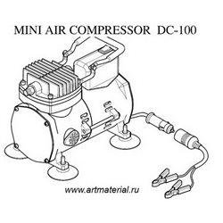 Компрессор безмасляный SPARMAX DC-100 (12V/140W)-авто