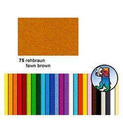 Картон цветной 70*100 Коричневый / 300 гр/м