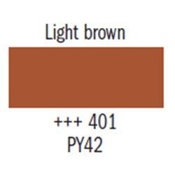 Гуашь худ. светло-коричневый