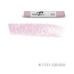 Пастель сухая Черная речка 033 Ультрамарин розовый светлый