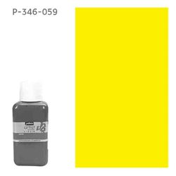 Artist Acrylics Liquid/краска д/аэрографии. желтый основной 250 мл