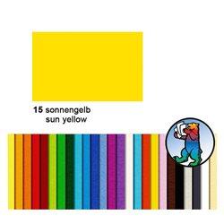 Картон цветной 50*70 Желтый солнечный / 300 гр/м