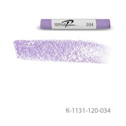 Пастель сухая Черная речка 034 Фиолетовый пастельный