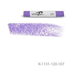 Пастель сухая Черная речка 107 Фиолетовый основной