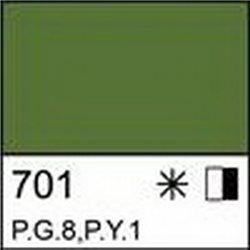 """Краска масляная Виридоновая зеленая """"Ладога"""" (имитация)"""