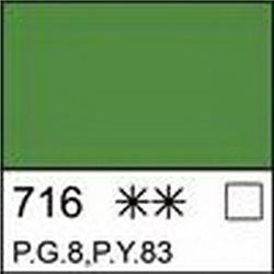 """Краска масляная Травяная зеленая """"Ладога"""" (имитация)"""