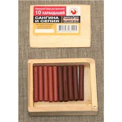 Сангина-сепия ассорти в деревянном пенале 10 карандашей