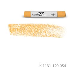 Пастель сухая Черная речка 054 Кадмий желтый