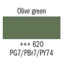 Гуашь худ. оливковая зелёная