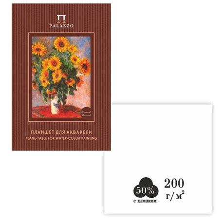 """Планшет д.акварели А4 """"Паллацо К.Моне """"Цветы"""" 210*297,20л. 50% хлопка"""