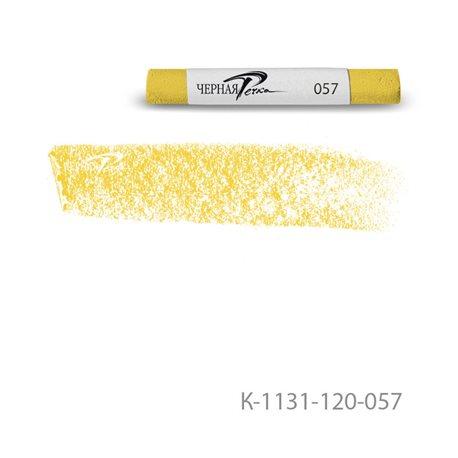 Пастель сухая Черная речка 057 Кадмий желтый средний