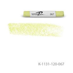 Пастель сухая Черная речка 067 Лимонно-желтый