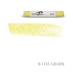 Пастель сухая Черная речка 076 Лимонный