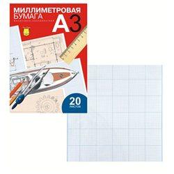 Бумага миллиметровая в папке А3, 20листов