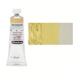 Краска масляно-смоляная Schmincke Mussini /Золото античное