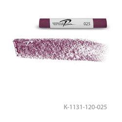 Пастель сухая Черная речка 025 Фиолетовый темный