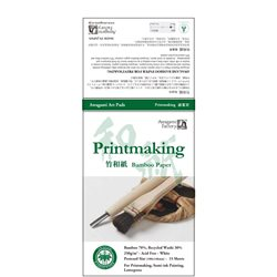 Блок японской бумаги для печатных техник Awagami Bamboo 14,8х10 см (почт. карточки) 170 г/м2, 15 листов