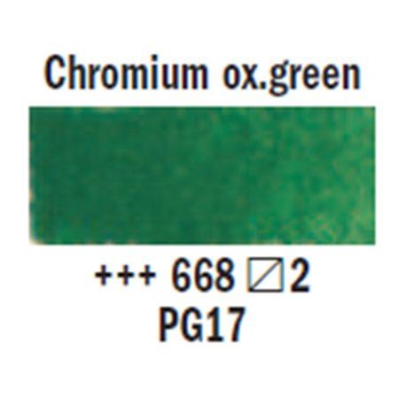 """Краска аквар.""""Рембрандт"""" / хром-оксид зеленый"""