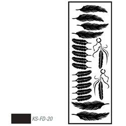 """Мотив с эффектом велюра """"Перья"""" черный, термотрансфертный 10х30см"""