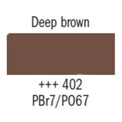 Гуашь худ. тёмно-коричневый