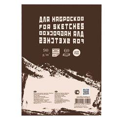 """Блокнот для эскизов и зарисовок """"Sketches"""" А-5 на склейке 60 л"""