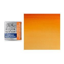 Акварель Cotman в маленьких кюветах, оттенок оранжевый кадмий