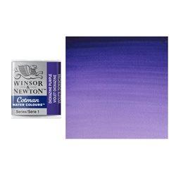 Акварель Cotman в маленьких кюветах, фиолетовый диоксазин