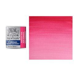 Акварель Cotman в маленьких кюветах, перманентный розовый