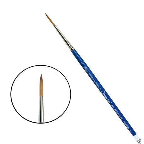 Кисть для акварели, синтетика, Cotman, СЕРИЯ 222, круглая №2, короткая ручка