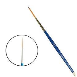 Кисть для акварели, синтетика, Cotman, СЕРИЯ 333, удлиненный ворс №2, короткая ручка