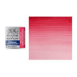 Акварель Cotman в маленьких кюветах, оттенок розовая марена