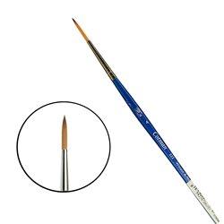Кисть для акварели, синтетика, Cotman, СЕРИЯ 222, круглая №4, короткая ручка