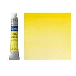 Акварель Cotman, 8 мл, оттенок желтый лимон