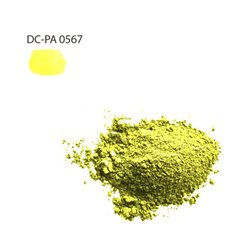 Лимонный титановый– неорганический пигмент, сорт CERAMICA LIMONE