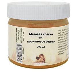 Краска акрил.декоративная матовая, коричневое седло Daily Art 300 мл