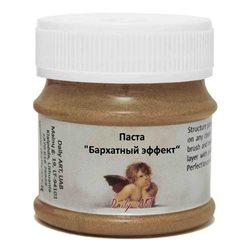 """Структурная Паста """"Бархатный эффект"""" янтарная. Daily ART. 50 мл"""